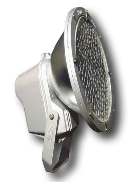 Большой выбор моделей прожекторов для освещения территории, в Киеве с доставкой по Украине
